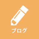thumb4blog
